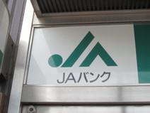 JA京都中央大原支店