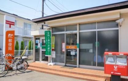 練馬南田中郵便局の画像1