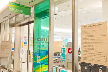 練馬区大泉区民事務所の画像1