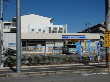 ローソン 箕面小野原東3丁目店の画像1
