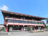 矢板市役所