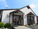 矢板本町郵便局