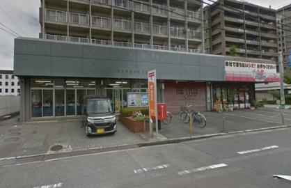 大分中島中央三郵便局の画像1