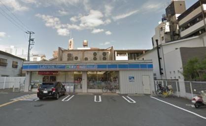 ローソン 都島高倉町一丁目店の画像1