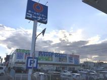 コーナン第二阪和鳳店