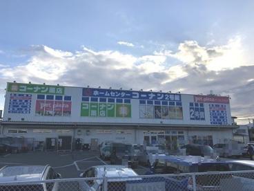 コーナン第二阪和鳳店の画像2
