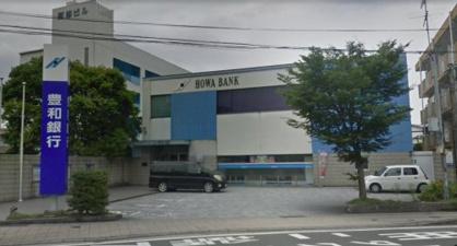 豊和銀行大道支店の画像1