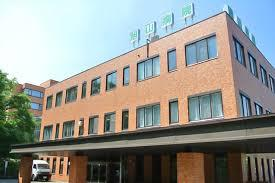 旭山病院北仁会の画像1