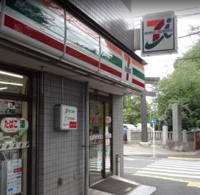 セブンイレブン 中野新井4丁目店の画像1