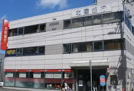 北陸銀行苗穂支店の画像1