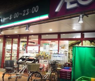 まいばすけっと 駒込7丁目店の画像1