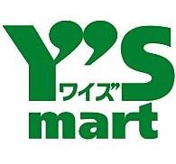Y's mart(ワイズマート) 西荻窪店の画像1
