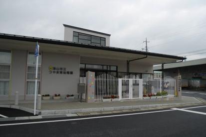 津山市立 つやま東幼稚園の画像1