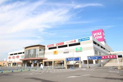 ゆめタウンみゆき店の画像1