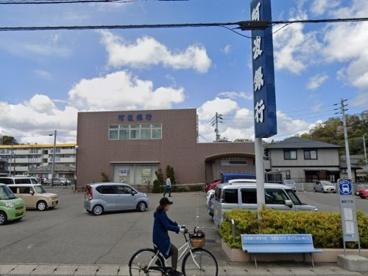阿波銀行 津田支店の画像1