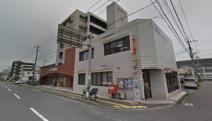 大分東浜郵便局