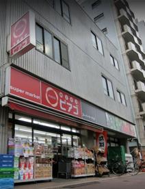 miniピアゴ亀戸7丁目店の画像1
