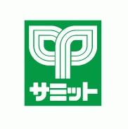 東京スター銀行ATM サミットストア 井荻駅前店の画像1