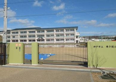 舞多聞小学校の画像1