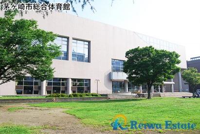 茅ヶ崎市総合体育館の画像5