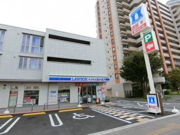 ローソン・スリーエフ 川口飯塚三丁目店の画像1