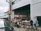 ダイコクドラッグ 阪急池田駅前店