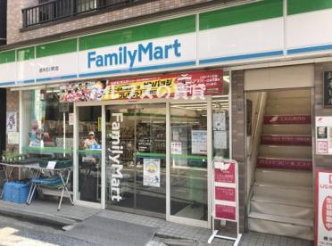 ファミリーマート 鈴木石川町店の画像1