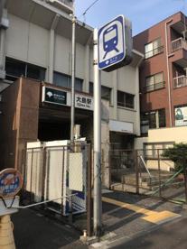 大島(東京都)の画像2