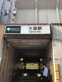 大島(東京都)の画像3