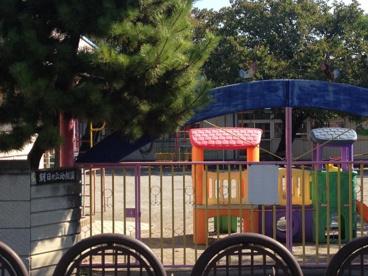 朝日が丘幼稚園の画像1