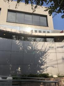 城東郵便局の画像3