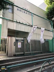 江東区立大島幼稚園の画像2
