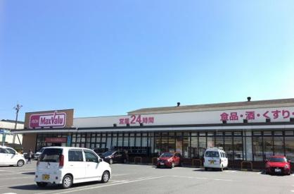 マックスバリュ 南下郡店の画像1