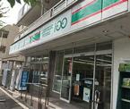 ローソンストア100 LS新千里南町店