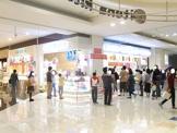 フードネットマート茨木店