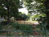 上瀬戸公園