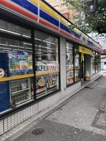 ミニストップ 江東橋店の画像1