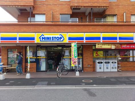 ミニストップ 杉並和泉町店の画像
