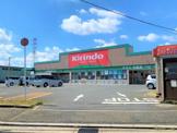 キリン堂城陽店