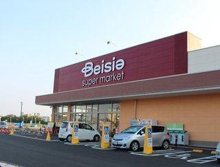 ベイシアスーパーマーケット 前橋岩神店の画像1
