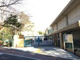 京都市立桃山東小学校