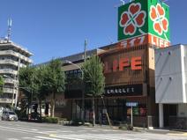ライフ 新桜台駅前店
