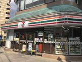 セブンイレブン 京成町屋駅前店