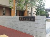 朝日西保育所