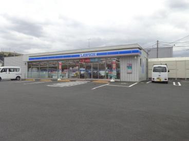 ローソン 町田森の丘南店の画像1