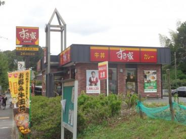 すき家 町田金井店の画像1