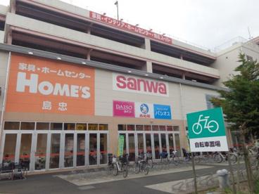 三和 町田三輪店の画像1