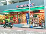 まいばすけっと 井荻駅東店