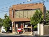 百舌鳥郵便局