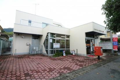 大津日吉台郵便局の画像1
